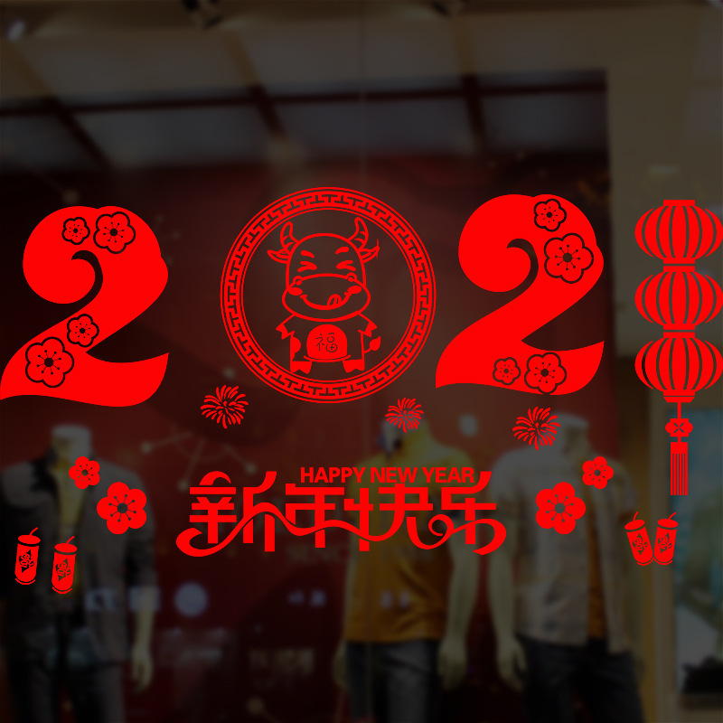 Decal Tết 2021