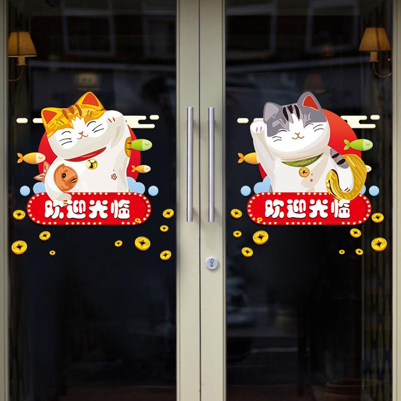 Decal Mèo Thần Tài
