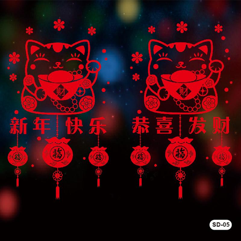Decal Tết – Mèo Thần Tài